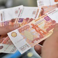Реферат Денежная система com Банк рефератов  Вот кому деньги привалят в 2018