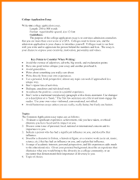 007 Essay Heading Example Format Of College Application Template Com