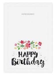 Birthday Card Printables Magdalene Project Org