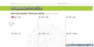 multiplication equation interactive