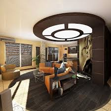 25 Elegant Ceiling Designs For Living Room U2013 Home And Gardening IdeasFalse Ceiling Designs For Small Rooms