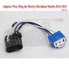 harley light part 5 75 7 headlamp wire harness adapter for 2014 harley light part 5 75 7 headlamp wire harness adapter for 2014 harley touring and trike dyna switchback fld p n 69200897 on aliexpress com alibaba