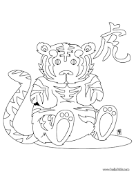 Small Picture The year of the tiger coloring pages Hellokidscom