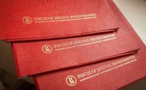 Красный диплом реально ли получить Экзамены легче с maximum Красный диплом реально ли получить