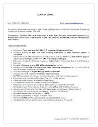 Itil Resume Sample Sap Mm Resume Sap Mm Functional Consultant Resume