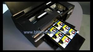 Pvc 10 Id Card Inkjet Printer Youtube