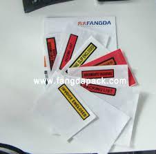 Sell Air Waybill Pouch Id 10365994 Ec21