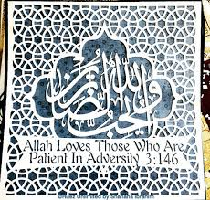 Small Picture Modern Islamic Wall art Surah Al Imran 3146 Islamic Calligraphy