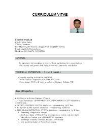 How To Update Your Resume Update My Resume Download Com 6 Update