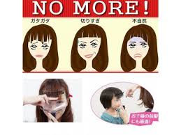 front bangs trimmer supporter hair fringe cut off storage box salon styling tool diy bangs cut