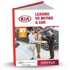 Buy Vs Lease A Car Buying Vs Leasing Ebook Avon In Andy Mohr Kia