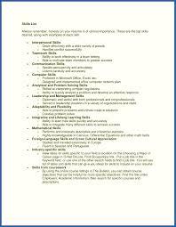 Personal Skills Resume Personal Skills Resume Examples Emberskyme 21