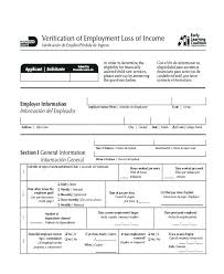 Employment Verification Form Template Of Loss Income Sample Generic ...