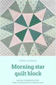 Morning Star Quilt Pattern