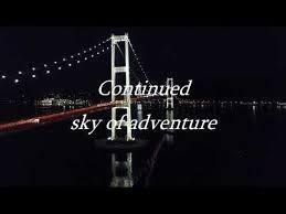 祝津公園展望台在室蘭白鳥大橋和環線的景色很好
