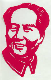 mao zedong essay essay on breast cancer essay on biography on mao zedong available totally at echeat com the largest essay community