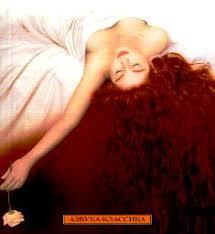 Реферат на тему Запахи або історія одного вбивці за романом П  Реферат на тему Запахи або історія одного вбивці за романом П Зюскінда
