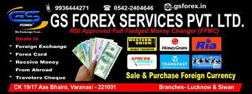 foreign exchange agents in varanasi