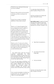 lesson plan descriptive essay  4