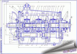курсовая работа Краткое описание устройства и ремонта коробки   alt Курсовая работа на тему ремонт кпп align right vspace 14 hspace 14 > Коробка передач предназначена для изменения крутящего момента