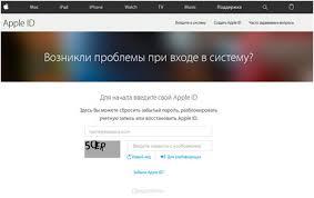 Как сбросить КОНТРОЛЬНЫЕ ВОПРОСЫ apple id без вреда для гаджета Окно запроса apple id