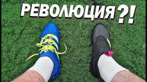 БУТСЫ БЕЗ ШНУРКОВ - Adidas ACE16 PureControl vs. PrimeKnit ...
