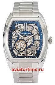 Американские наручные <b>мужские часы Kenneth</b> Cole 10030812 ...