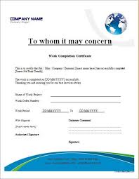 construction work order format work completion certificate format work completion certificate