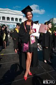 Всем дипломы смотрите как Мисс России и выпускников УрФУ  Ректор УрФУ Виктор Кокшаров поздравил выпускников с окончанием университета