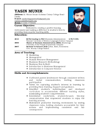 Resume Templates For Teachers In India College Teaching