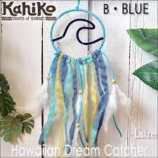Hawaiian Dream Catcher Beauteous Uluhawaii Rakuten Global Market Hawaiian Dream Catcher Nami