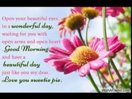 Good Morning And Love Quotes Best Of Good Morning Love Messages Best Love Quotes And Messages YouTube