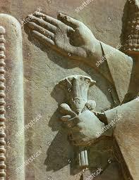 Hands Xerxes I 48565 BC King Persia Editorial Stock Photo - Stock Image    Shutterstock