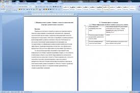 Отредактирую оформление отчета доклада курсовой реферата диплома  Отредактирую оформление отчета доклада курсовой реферата диплома по госту 1 kwork