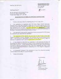 Mil Vehicles Technologies Pvt Ltd Certification