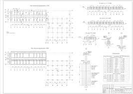 Курсовые работы Фундаменты и основания Чертежи РУ Курсовая работа Фундамент многоэтажного жилого дома с пристроенным комиссионным магазином
