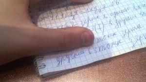 Математика класс контрольная работа  Математика 6 класс контрольная работа