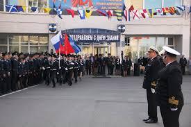 Морской технический колледж имени адмирала Д Н Сенявина 000000000000000