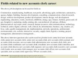 Accounting Interview Questions Accounting Clerk Interview Questions And Answers Fields Related To 54