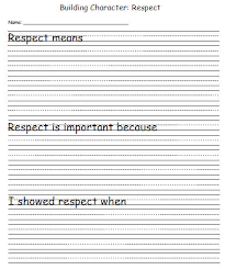 character development template respect education world search form