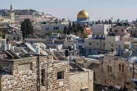 Resultado de imagen de puerta de damasco en jerusalen