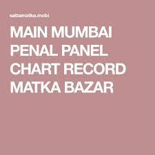 Main Ratan Mumbai Panel Chart