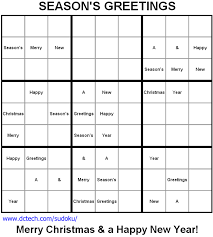 Most hard sudoku printable samples Trials Ireland