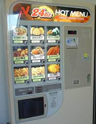 Frozen Food Vending Machines Simple Fried Food Vending Machinesoooo Need One In The Lunchroom Food