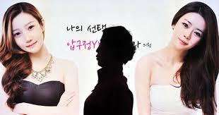 escape the corset is a backlash against korean beauty