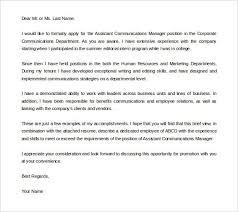 Promotion Cover Letter Samples Job Sample Write For Internal