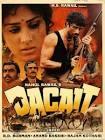 Zia Sarhadi Yateem Movie