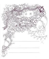 華やかで可愛いお花を描いた返信ハガキアートのアイデア Marryマリー