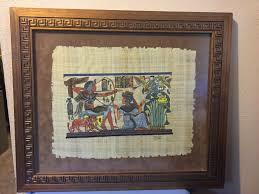 Egyptian Glass Painting Designs Egyptian Signed Papyrus Painting Egypt Pharaoh Folk Art