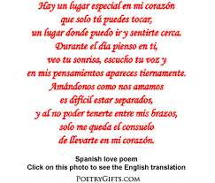 Spanish Love Quotes With English Translation Inspiration Free Quotes In Spanish About Love Pictures Love Free Quotes Free